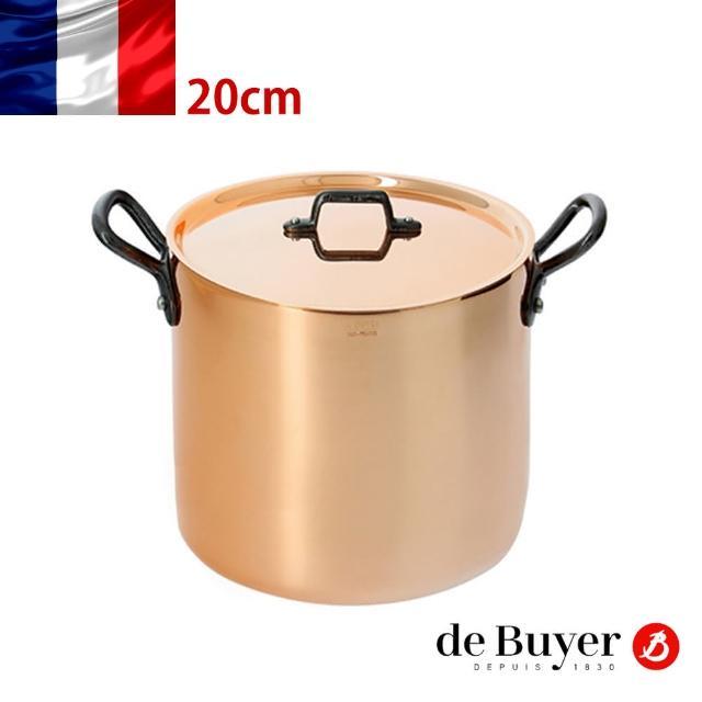 【de Buyer 畢耶】『Inocuivre 銅鍋系列』鑄鐵柄雙耳深湯鍋20cm(含鍋蓋)