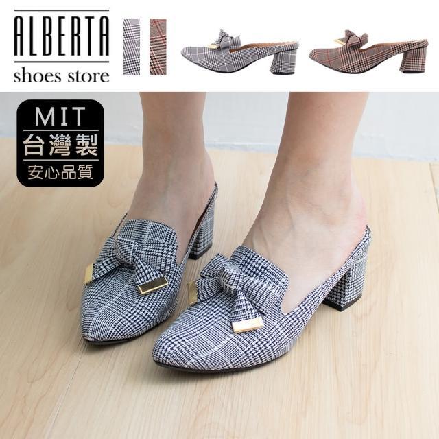【Alberta】MIT台灣製 6cm穆勒鞋 氣質蝴蝶結復古千鳥格紋 布面尖頭粗跟鞋 懶人鞋