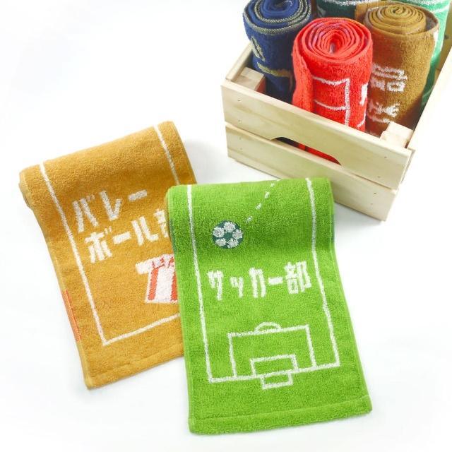 【Marushin 丸真】柔膚吸水運動毛巾(共7款)