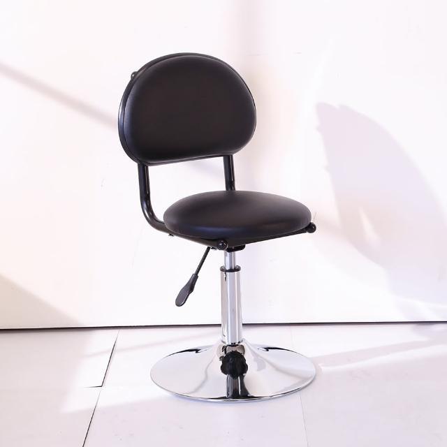 【BuyJM】奧頓皮面靠背升降電腦椅(吧台椅)
