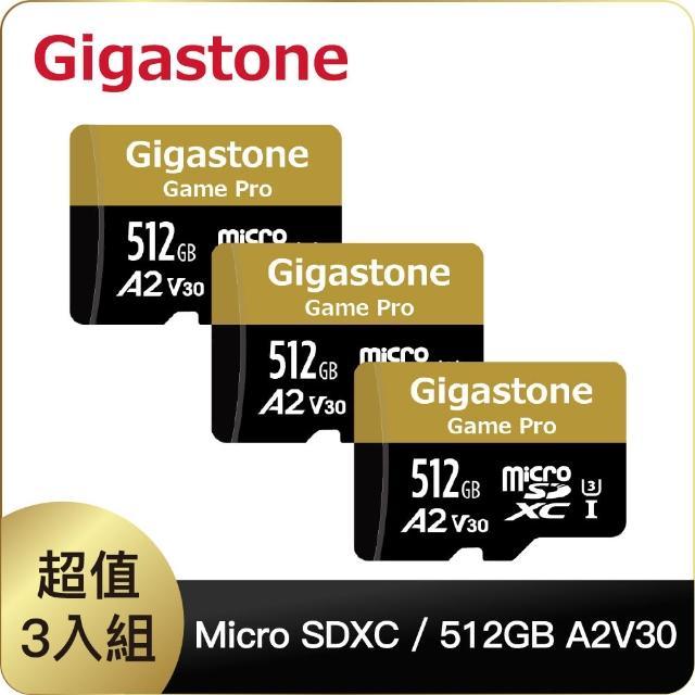 【Gigastone 立達國際】512GB micro SDXC UHS-Ⅰ U3 記憶卡超值3入組(512G A2V30 高速記憶卡)
