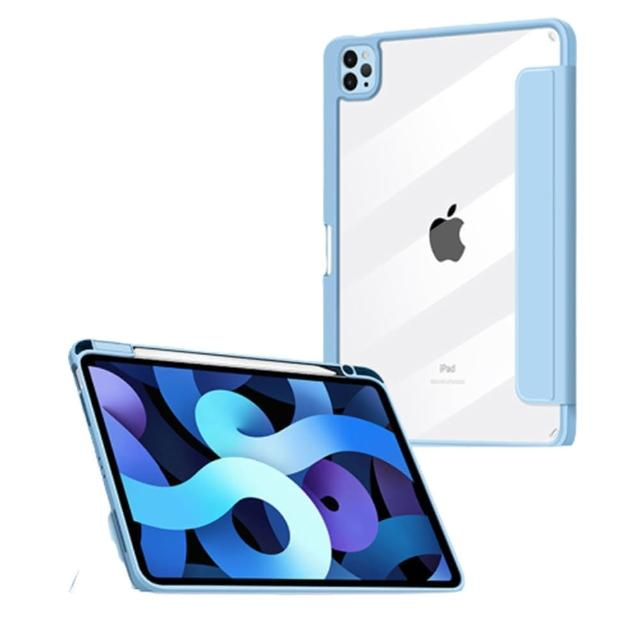 【Mass】iPad Pro 12.9 吋 網紅款 內置筆槽 磁吸透明背蓋保護套(iPad Pro / iPad Pro 保護套)