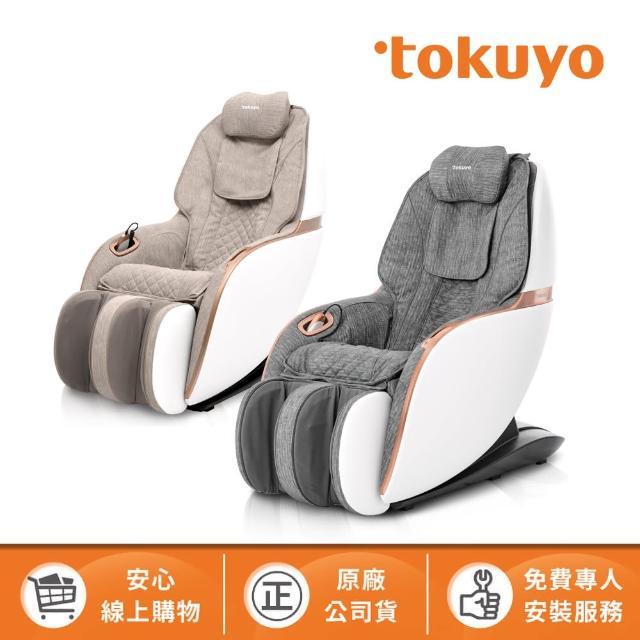 【★母親節優惠★tokuyo】mini 玩美椅 Pro 按摩沙發按摩椅 TC-297(皮革五年保固/貓抓皮款/ TC-296升級版)