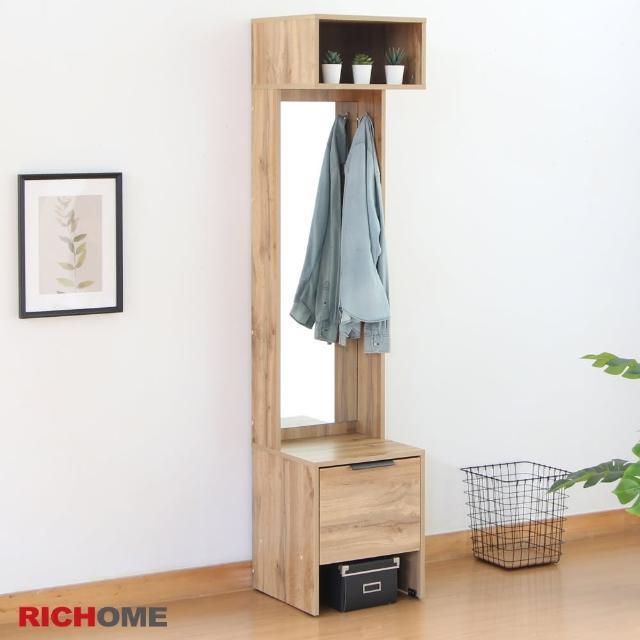 【RICHOME】米德蘭鏡面玄關鞋櫃/鞋架/玄關櫃/置物櫃/收納櫃/鏡面櫃(梳妝鏡面設計)