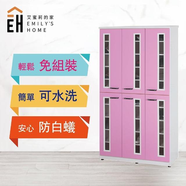 【艾蜜莉的家】3.2尺塑鋼壓克力六門鞋櫃(緩衝油壓門片)
