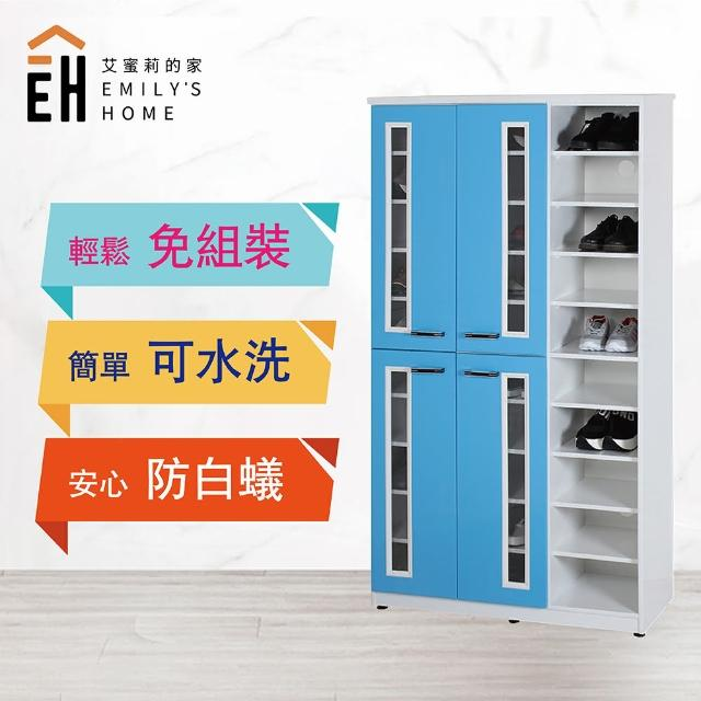 【艾蜜莉的家】3.2尺塑鋼壓克力四門鞋櫃(緩衝油壓門片)