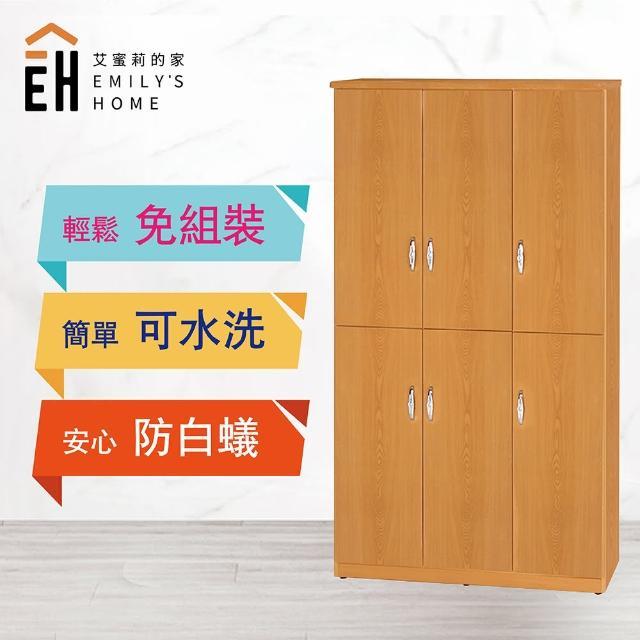 【艾蜜莉的家】3.2尺塑鋼六門鞋櫃(緩衝油壓門片)