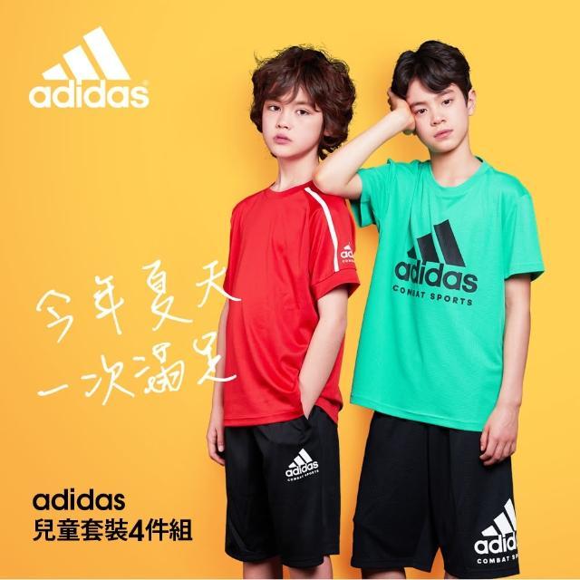 【adidas 愛迪達】兒童運動休閒套裝(4件組)(足球 籃球 童裝 快乾)