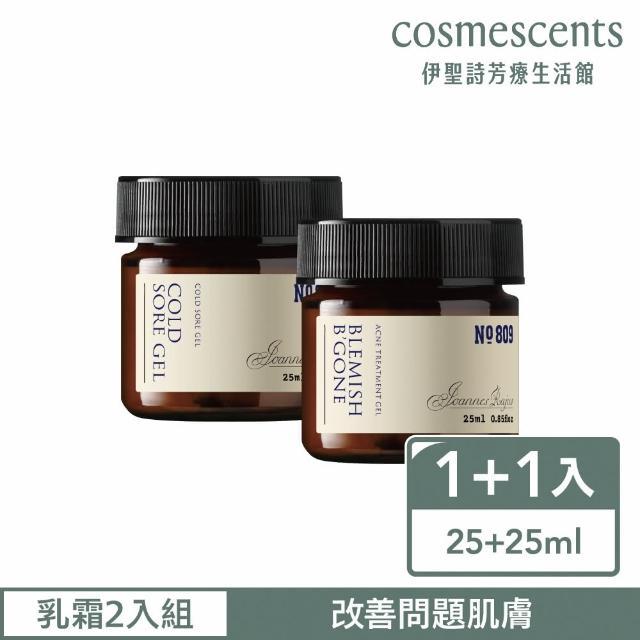 【伊聖詩】約翰森林JOHNRAY 豆豆先生+滅火專家乳霜 25ml(草本保健系列)