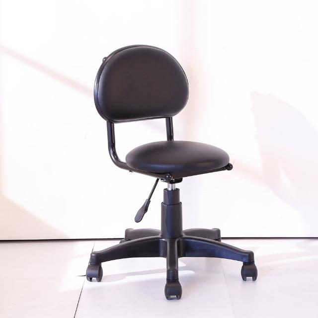 【BuyJM】艾美皮面靠背活動輪電腦椅(辦公椅)