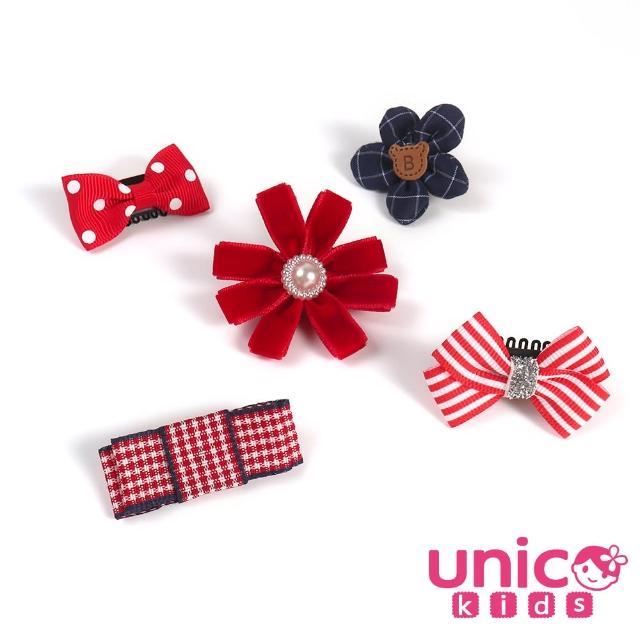 【UNICO】兒童 少髮量寶寶俏皮花朵蝴蝶結髮夾/髮飾-5入組(髮飾/配件/俏皮/花朵/蝴蝶結)