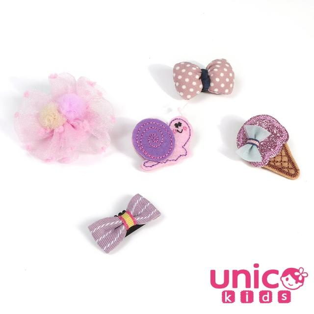 【UNICO】兒童 少髮量寶寶俏皮蝸牛冰淇淋髮夾/髮飾-5入組(髮飾/配件/俏皮/蝸牛/冰淇淋)