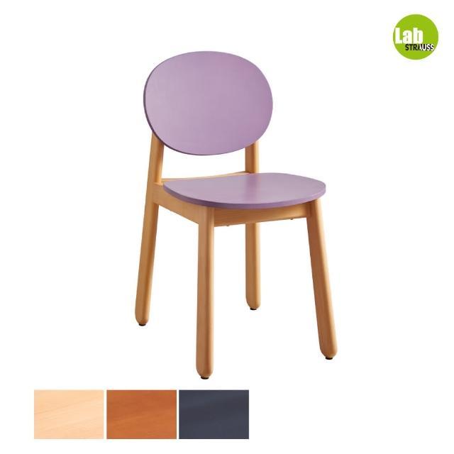 【有情門】STRAUSS Lab卡哇伊餐椅-紫色 三木色可選(製作期為10-15個工作天/實木/MIT/休閒椅/工作椅)