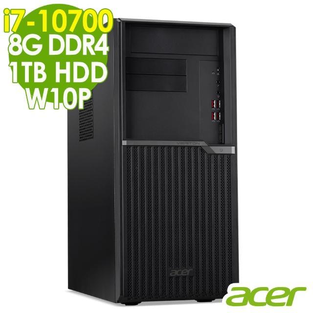 【Acer 宏碁】VM6670G 冠軍商用電腦 i7-10700/8G/1TB/W10P/Veriton M(十代i7八核 商用電腦)