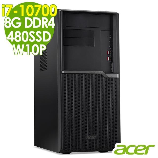【Acer 宏碁】VM6670G 冠軍商用電腦 i7-10700/8G/480SSD/W10P/Veriton M(十代i7八核 商用電腦)