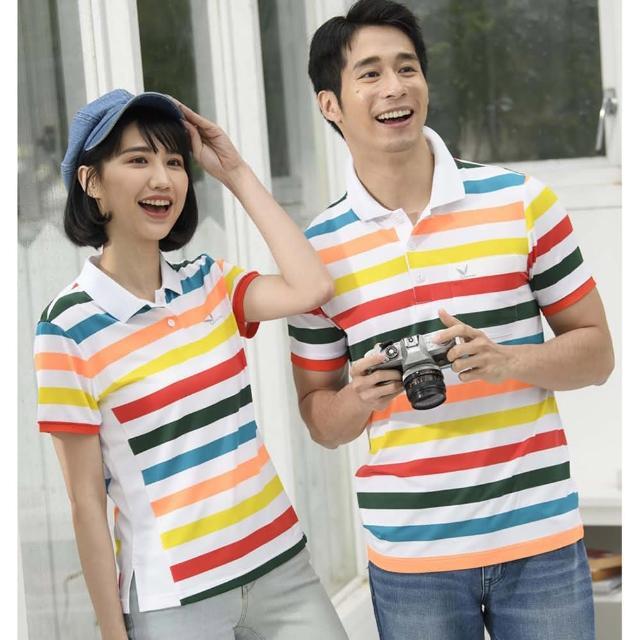 【LEIDOOE】彩色條紋休閒男短POLO衫(16778白)