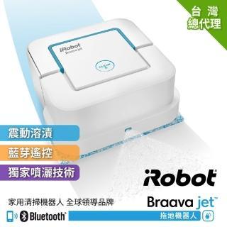 【iRobot】美國iRobot Braava Jet 240 乾擦/濕擦/濕拖多功能擦地機器人(總代理保固1+1年)