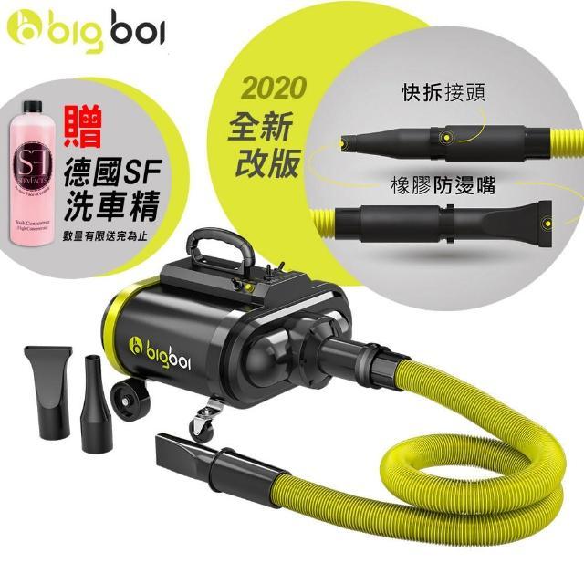 【bigboi】送德國SF洗車精 PRO雙馬達乾燥吹風機 車用吹水機(汽車清潔 吹水機 洗車 迅速乾燥 機車清潔)