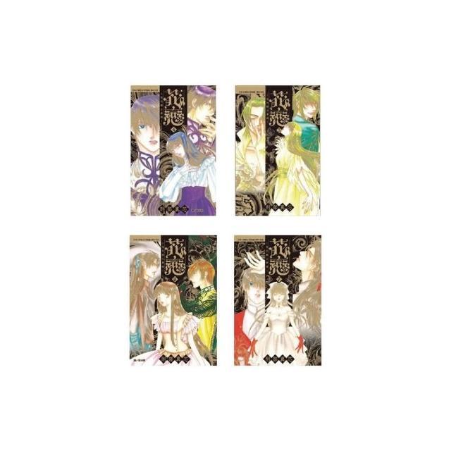 花戀 ~ 現代騎士事情 ~(7全)