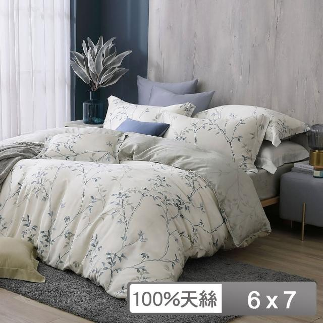 【HongYew 鴻宇】雙人薄被套 天絲300織 台灣製(米堤)