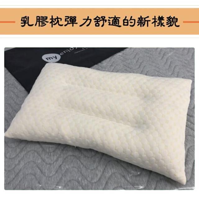 【Jenny Silk 名流寢飾】乳膠絨球定型枕.易適應性.抗菌.柔軟舒適(40X65X12cm)