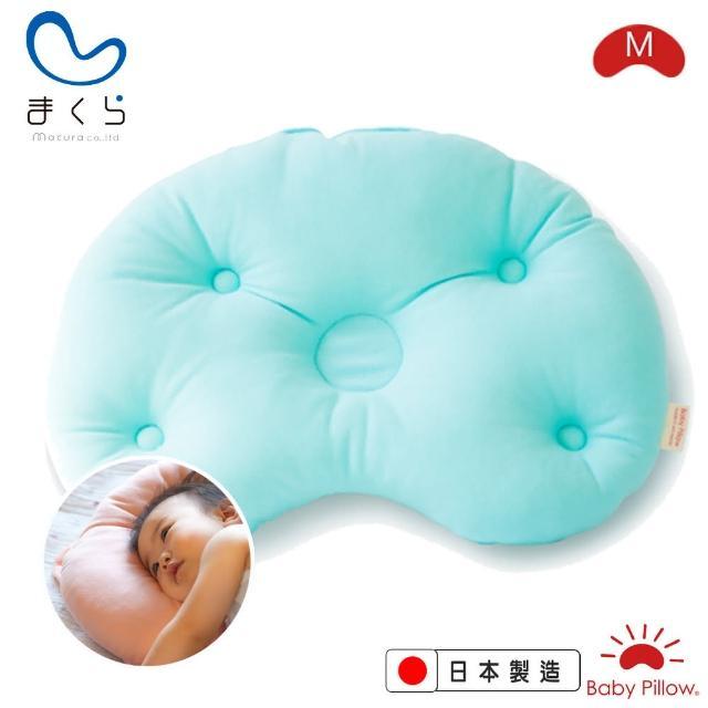 【MAKURA【Baby Pillow】水洗豆豆枕M-天空藍(MAKURA 嬰兒枕午睡枕推車枕可水洗嬰兒枕 樣究極觸感)