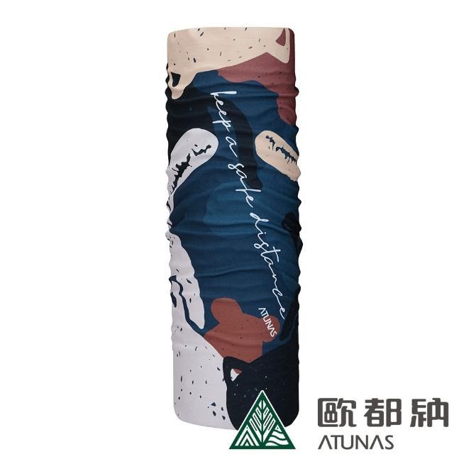 【ATUNAS 歐都納】COOLMAX吸濕排汗抗菌頭巾(A1ACCC08N黛藍/防曬透氣/單車/運動/路跑)
