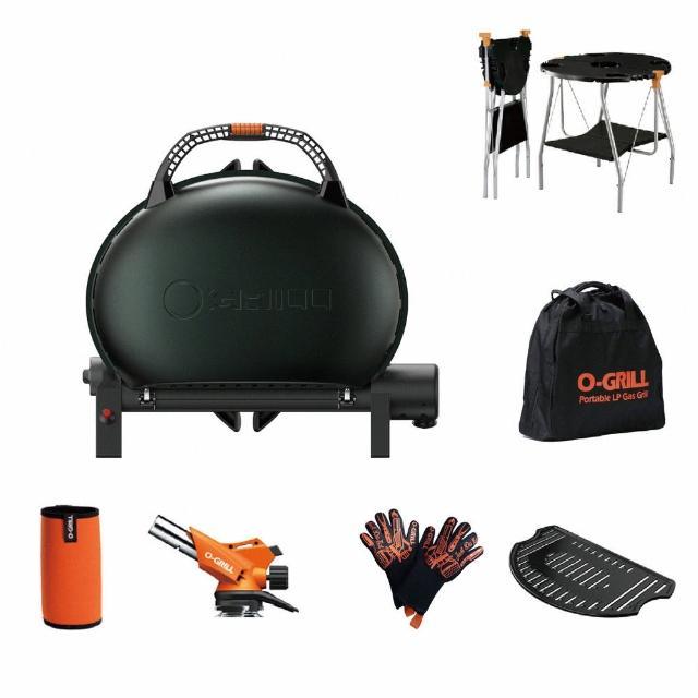 【O-Grill】嚴選6件組-500M烤肉爐+圓桌+噴槍+卡式罐保護套+烤爐外袋+鐵烤盤