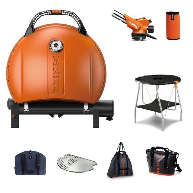 【O-Grill】豪華8件組-900MT 烤肉爐+圓桌+噴槍+卡式罐保護套+防水外袋+保冷袋+鋼烤盤+烤盤提袋