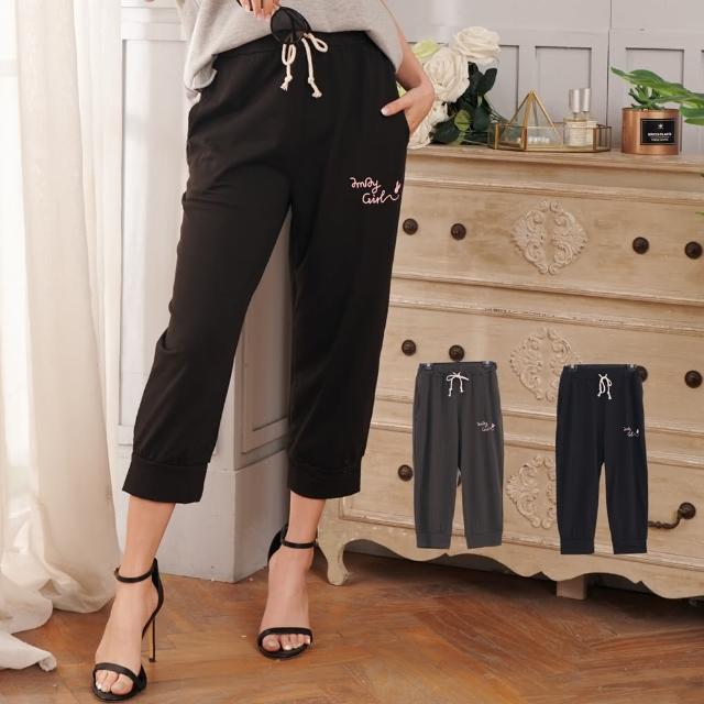 【衣心衣意】休閒好穿寬袖口袋顯瘦休閒褲(黑色 炭灰B8068)