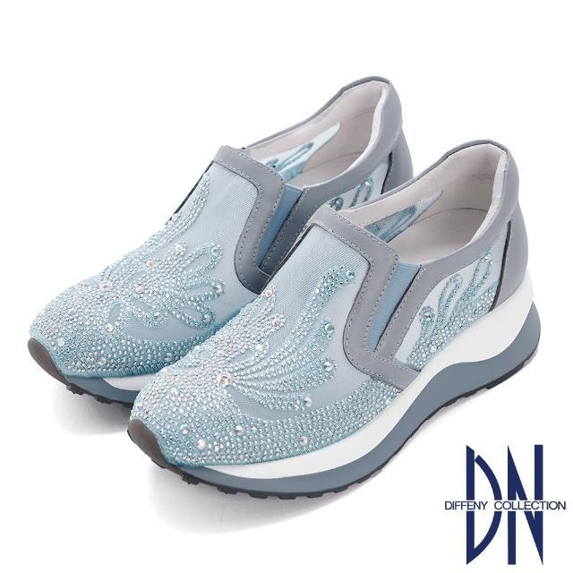 【DN】休閒鞋_閃耀鑽飾刺繡造型厚底休閒鞋(水藍)
