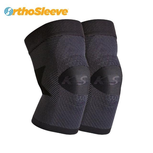 【OrthoSleeve】KS7專利7段式壓縮膝套 一雙入