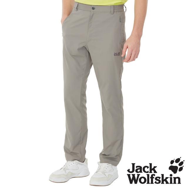 【Jack wolfskin 飛狼】男 涼感透氣排汗休閒長褲(淺灰)