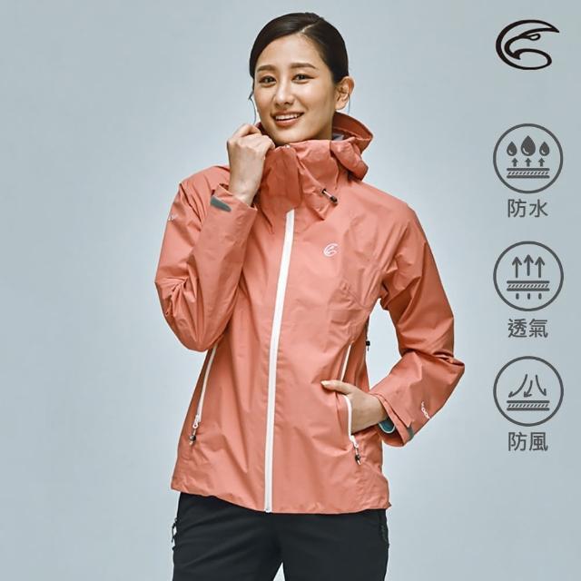 【ADISI】女20D超輕量Xpore-3L防水透氣連帽外套AJ2111046 / S-2XL(防風 防潑水 快乾 輕量 環保 阻菌)
