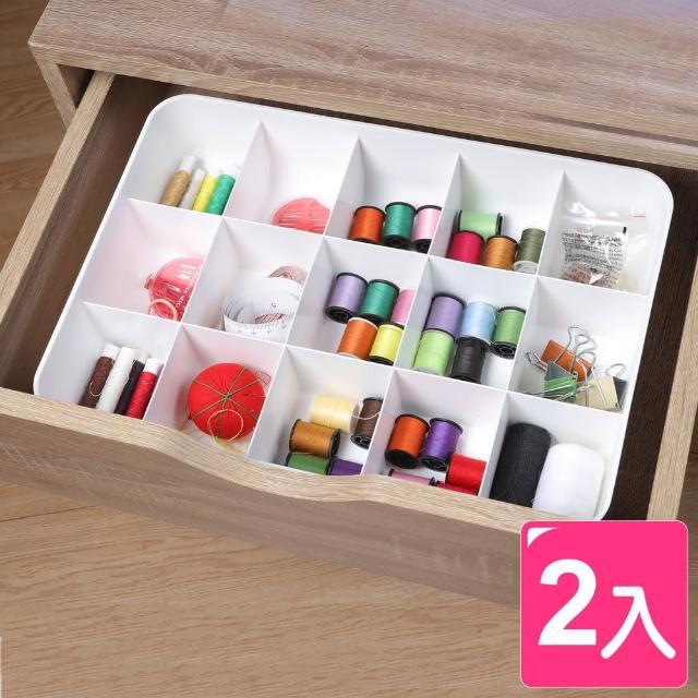 【真心良品】日系純白無雙5號分隔收納盒 15格-2入組(可疊式整理/置物盒 貼身衣物/保養/化妝/襪子/文具)