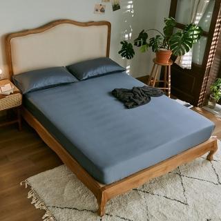 【滿2套送$100mo幣 A-nice 獨家款】60支 100%天絲素色枕套床包組/多色任選(單/雙/加大 任選均一價/TO)