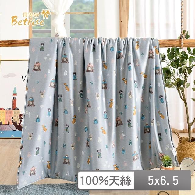 【Betrise】卡通100%天絲可水洗舖棉涼被一入 小伙伴-藍(5X6.5尺)