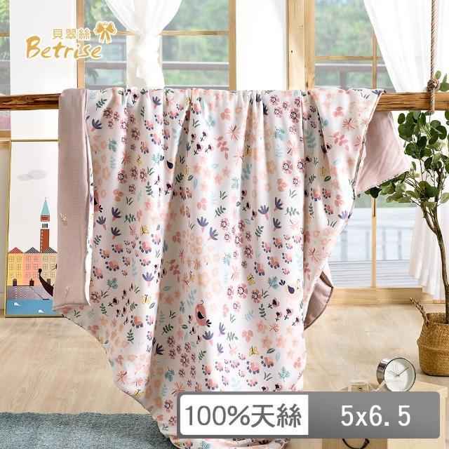 【Betrise】花卉100%天絲可水洗舖棉涼被一入 初見(5X6.5尺)