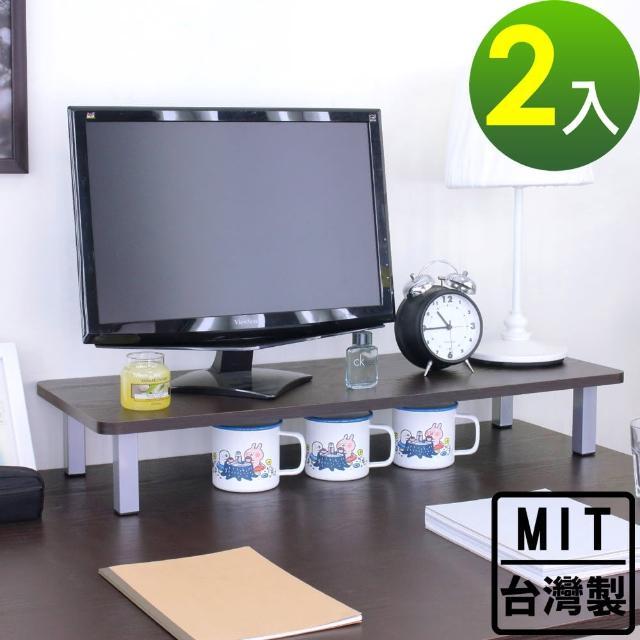 【美佳居】寬80公分-桌上型置物架/螢幕架-2入/組(三色可選)