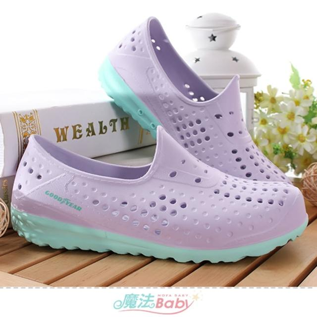 【魔法Baby】女鞋 超輕量晴雨水陸兩用休閒洞洞鞋(sa12707)