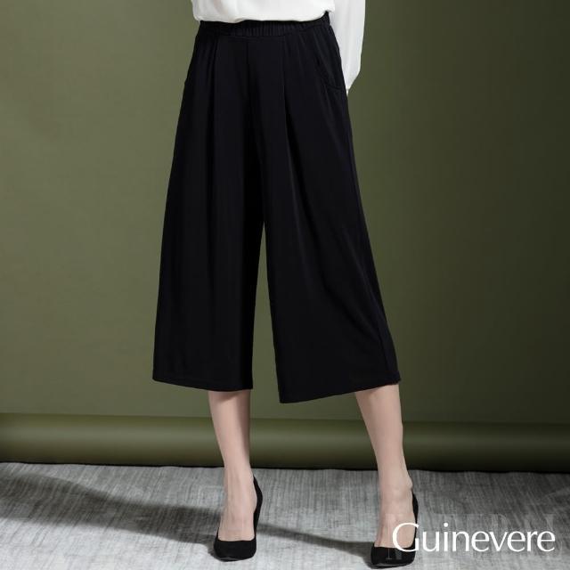 【矜蘭妃】100%蠶絲頂規升級重磅強捻寬褲