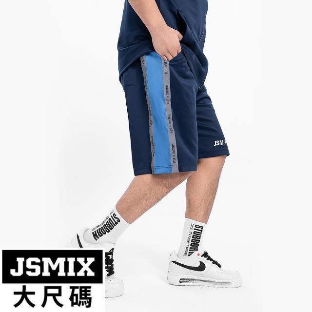 【JSMIX 大尺碼】大尺碼透氣反光織帶短褲(12JI5231)
