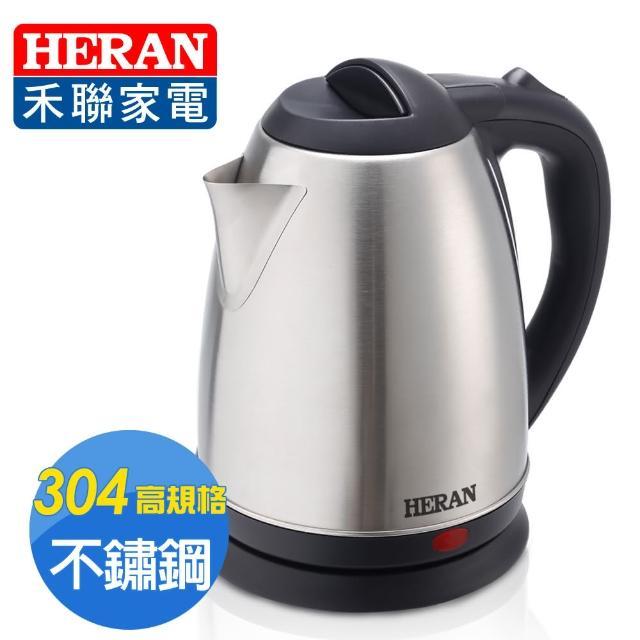 【HERAN 禾聯】1.8L 304不鏽鋼快煮壺(18L5-HEK)兩入組