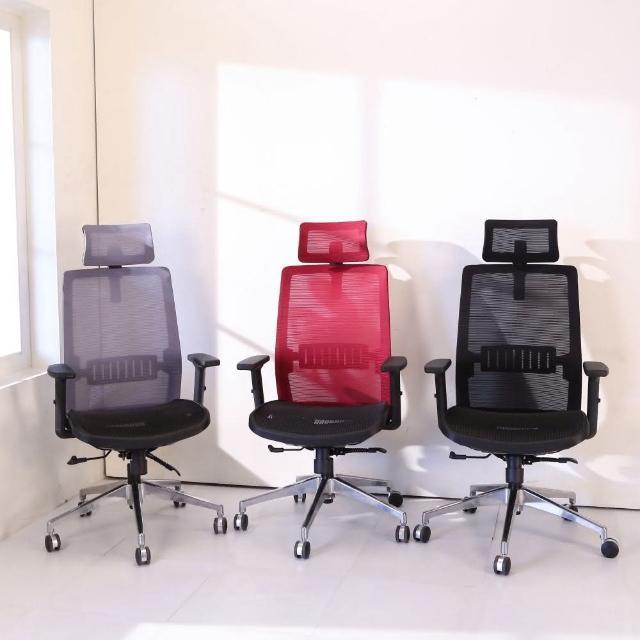【BuyJM】亞尼全網附頭枕機能鋁腳辦公椅(電腦椅)