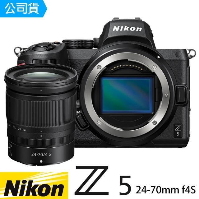 【Nikon 尼康】Z5 + Z 24-70mm f4 Kit 旅行套組(總代理公司貨)