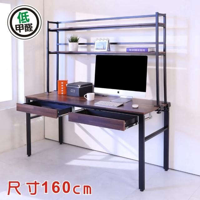 【BuyJM】低甲醛工業風160公分雙抽屜附層架工作桌(電腦桌)