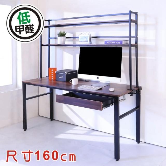 【BuyJM】低甲醛工業風160公分單抽屜附層架工作桌(書桌)