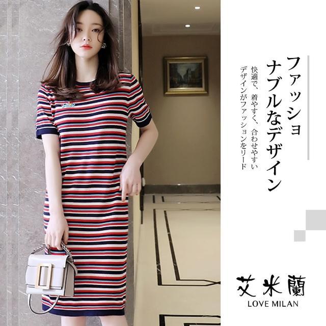 【艾米蘭】韓版甜美圓領彩色條紋造型上衣(M-L)