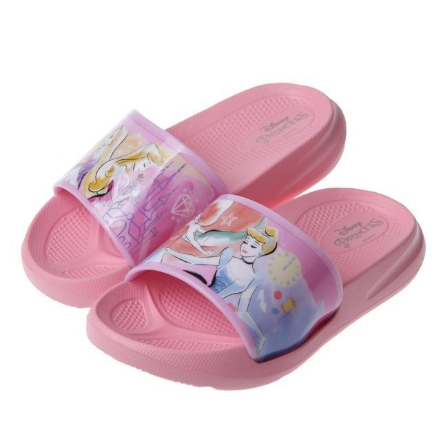 【布布童鞋】Disney公主系列粉色亮彩兒童輕量拖鞋(D1B012G)