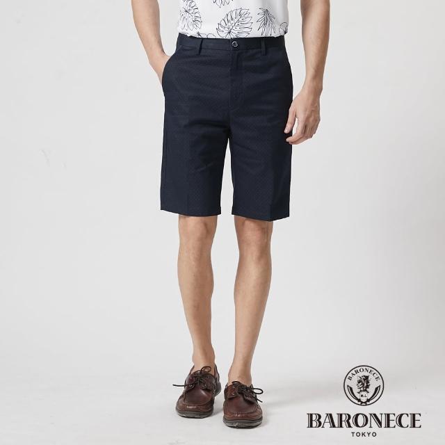 【BARONECE 百諾禮士】男裝 彈性天絲縲縈合身平口休閒短褲--藍色(1188961-39)
